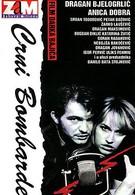 Чёрный бомбардир (1992)