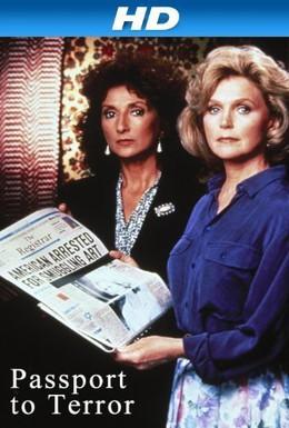 Постер фильма Отпуск в кошмаре (1989)