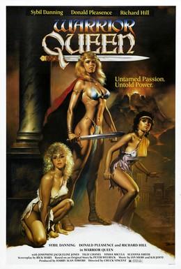 Постер фильма Королева варваров 3: Амулет Беренис (1987)