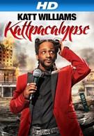 Кэт Уильямс: КэтАпокалипсис (2012)