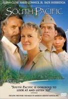 Тихоокеанская история (2001)