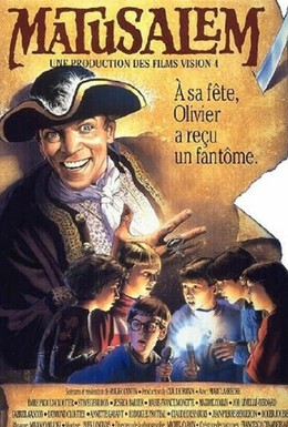 Постер фильма Матусалем (1993)