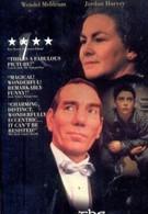 Семейная история (1999)