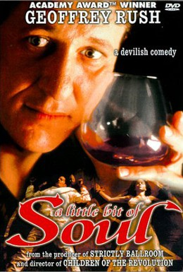 Постер фильма Маленькая частичка души (1998)