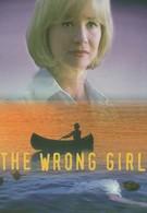 Плохая девушка (1999)