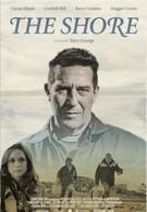 Берег (2011)