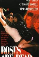 Розы мертвы (1993)