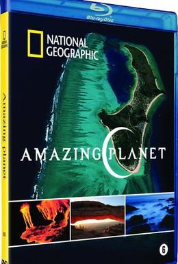 Постер фильма Удивительная планета (2007)