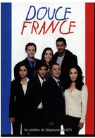 Милая Франция (2009)