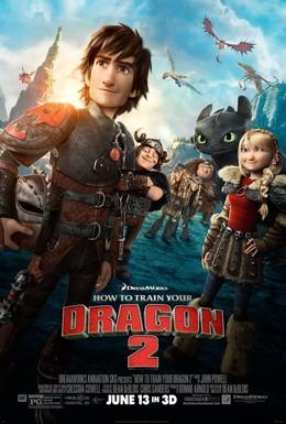 Постер фильма Как приручить дракона 2 (2014)