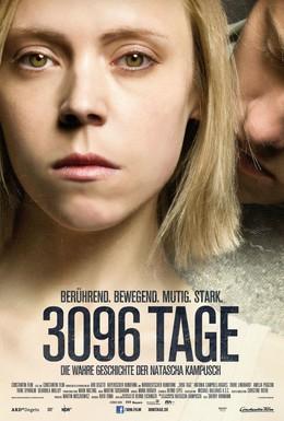Постер фильма 3096 дней (2013)