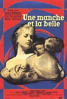 Постер фильма Нищий и красавица (1957)