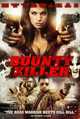 Постер фильма Наемный убийца (2013)