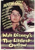 Маленький беглец (1955)