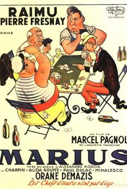 Постер фильма Мариус (1931)