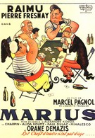 Мариус (1931)