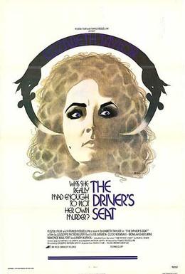 Постер фильма Место водителя (1974)