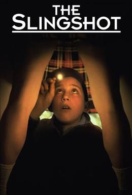 Постер фильма Рогатка (1993)