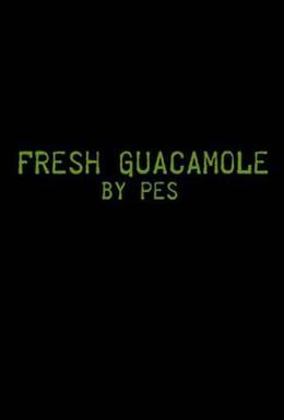 Постер фильма Свежий гуакамоле (2012)