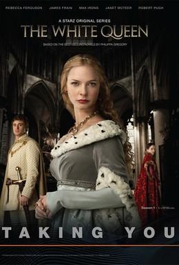 Постер фильма Белая королева (2013)