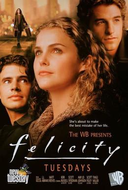 Постер фильма Фелисити (1998)