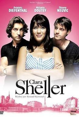 Постер фильма Секс в большом Париже (2005)