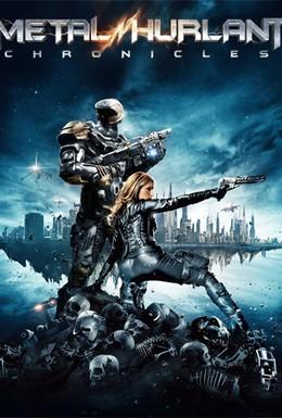 Постер фильма Военная хроника (2012)