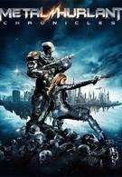 Военная хроника (2012)