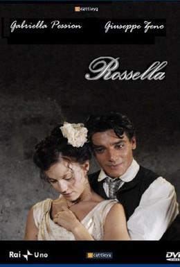 Постер фильма Росселла (2011)