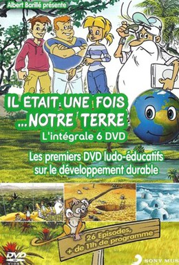 Постер фильма Жили-были... планета Земля (2009)