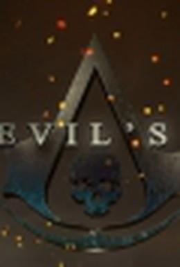 Постер фильма Кредо Убийцы IV: Черный флаг - Копье дьявола (2013)