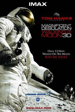 Постер фильма Путешествие на Луну 3D (2005)