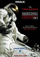Путешествие на Луну 3D (2005)