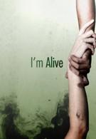 Я живой (2009)