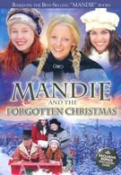 Мэнди и забытое Рождество (2011)