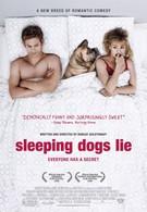 Спящие собаки могут врать (2006)