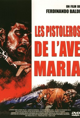 Постер фильма Забытый стрелок (1969)