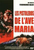 Забытый стрелок (1969)