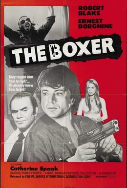 Постер фильма Человек с жёсткой кожей (1972)
