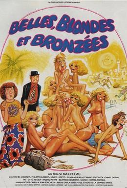 Постер фильма Красивые загорелые блондинки (1981)