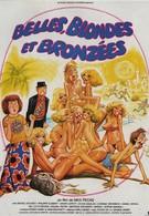 Красивые загорелые блондинки (1981)