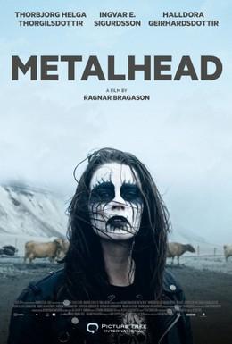 Постер фильма Металлистка (2013)