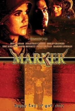 Постер фильма Меченая (2005)
