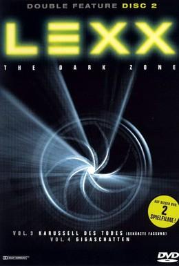 Постер фильма Лексс: Темная зона (1997)
