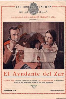 Постер фильма Царский адъютант (1929)