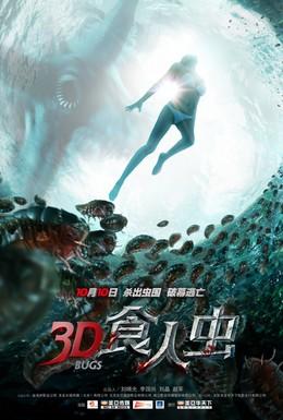 Постер фильма Жуки 3D (2014)