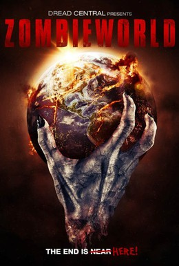 Постер фильма Мир зомби (2015)