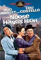 Петля висит высоко (1948)