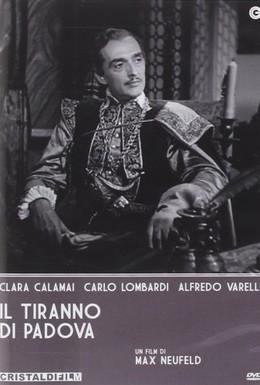 Постер фильма Тиран Падуанский (1946)