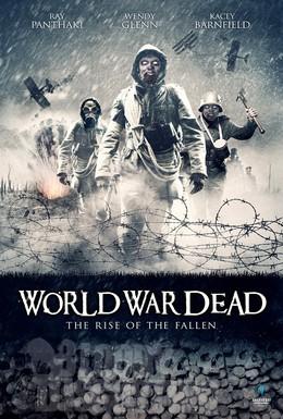 Постер фильма Мировая война мертвецов: Восстание павших (2015)
